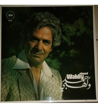 أحمد وهبي*  Ahmed Wahby - أحمد وهبي  Ahmed Wahby (LP, Album) mesvinyles.fr