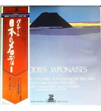 Jean-François Paillard, Orchestre De Chambre Jean-François Paillard - Mélodies Japonaises (LP, RE) mesvinyles.fr