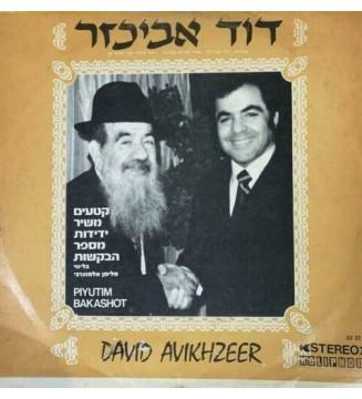 David Avikhzeer* & Sliman Elmaghribi - Piyutim Bakashot  קטעים משיר ידידות מספר הבקשות (LP, Album) mesvinyles.fr