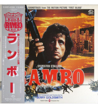 "Jerry Goldsmith - ランボー  Rambo ""First Blood"" (Original Soundtrack) (LP, Album) mesvinyles.fr"