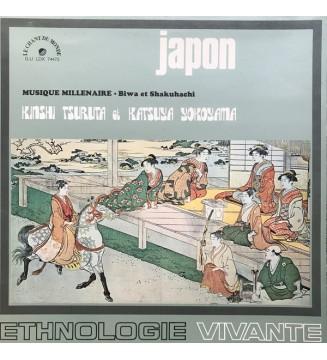 Kinshi Tsuruta Et Katsuya Yokoyama - Japon - Musique Millénaire - Biwa Et Shakuhachi (LP, Album) mesvinyles.fr