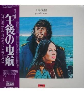 John Mandel*, Kris Kristofferson - 午後の曳航  The Sailor Who Fell From Grace With The Sea (Original Soundtrack) (LP) vinyle mesvinyl