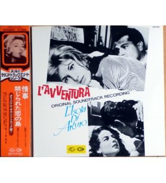 Giovanni Fusco Orchestra* / Carlo Rustichelli Orchestra - L'Avventura / L'Isola Di Arturo (LP, Album) vinyle mesvinyles.fr