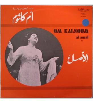 أم كلثوم*  Om Kalsoum* - الأمل  Al Amal (LP, Album) vinyle mesvinyles.fr