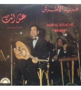 فريد الاطرش*  Farid El Atrache - عِشْ انت  Ich Inta (LP, Album) vinyle mesvinyles.fr
