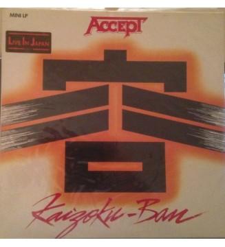 Accept - Kaizoku-Ban (LP, EP) vinyle mesvinyles.fr