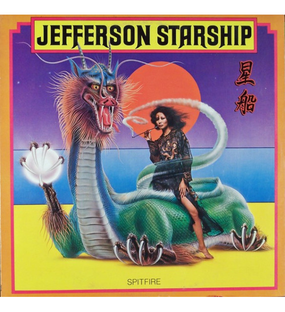 Jefferson Starship - Spitfire (LP, Album)