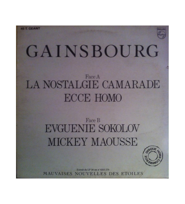 "Gainsbourg* - La Nostalgie Camarade / Ecce Homo (12"", Maxi, Promo) mesvinyles.fr"