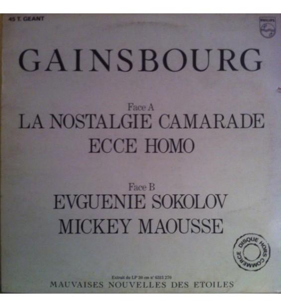 "Gainsbourg* - La Nostalgie Camarade / Ecce Homo (12"", Maxi, Promo)"