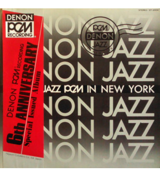 Various - Denon Jazz PCM In New York (LP, Smplr) mesvinyles.fr