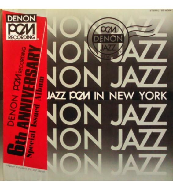 Various - Denon Jazz PCM In New York (LP, Smplr) mesvinyles.fr