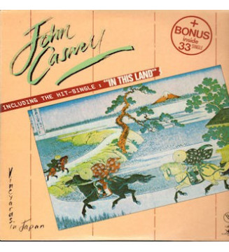 John Caswell - Vineyards In Japan (2xLP, Album) mesvinyles.fr