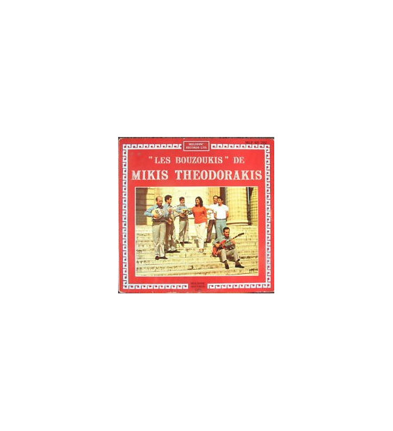 Vinyle - Mikis Theodorakis Avec Maria Farandouri - Les Bouzoukis De Mikis Theodorakis