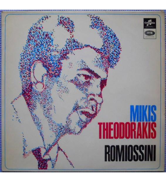 Mikis Theodorakis - Romiossini (LP, Album) mesvinyles.fr