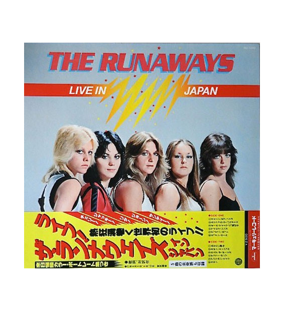 The Runaways - Live In Japan (LP, Album, Gat)