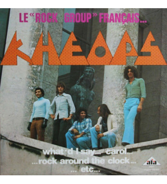 "Kheops (5) - Le ""Rock Group"" Français... (LP, Album) mesvinyles.fr"