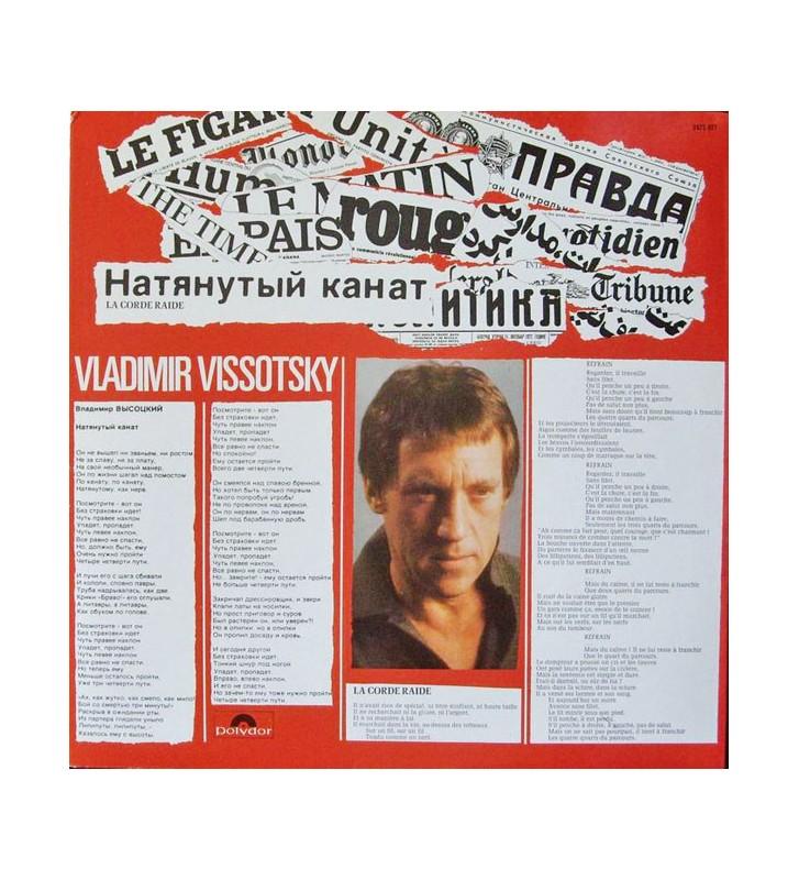 Vladimir Vissotsky* - La Corde Raide (LP, Album) mesvinyles.fr