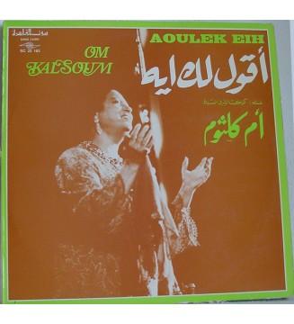 أم كلثوم*  Om Kalsoum* - أقول لك إيه  Aoulek Eih (LP) mesvinyles.fr