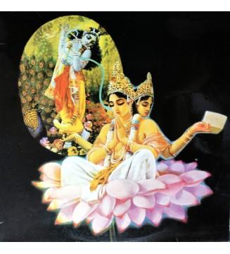 Temple Radha-Krishna - Temple Radha-Krishna (LP, Album) mesvinyles.fr