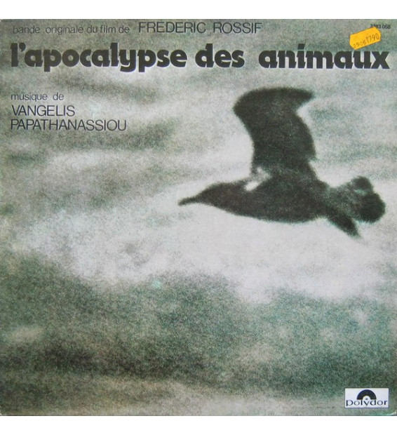 Vangelis Papathanassiou* - L'Apocalypse Des Animaux (LP, Album)
