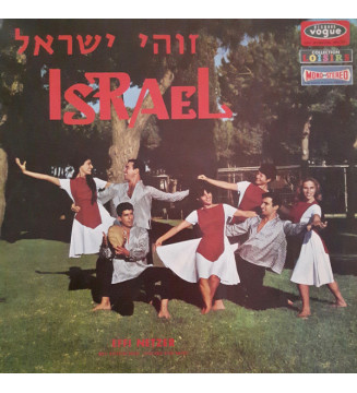 Effi Netzer With Beit Rothschild Singers And Band - This Is Israel (Israeli Folk Songs And Dances) (LP) mesvinyles.fr
