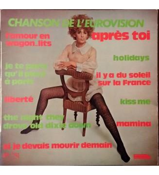 The Electronic's - Chanson de l'Eurovision (LP) mesvinyles.fr
