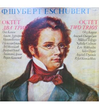 F. Schubert* - Oleg Kagan, Amayak Durgaryan, Mikhail Tolpygo*, Natalia Gutman, Lev Mikhailov*, Valeri Popov, Anatoli Dyomin*, R