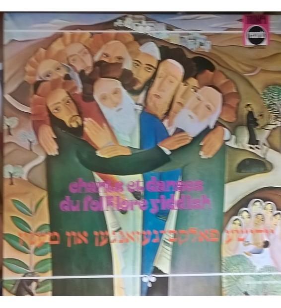 Abraham Samuel Rettig, Direction Adam Wiernik - Chants Et Danses Du Folklore Yiddish (LP, Album) mesvinyles.fr