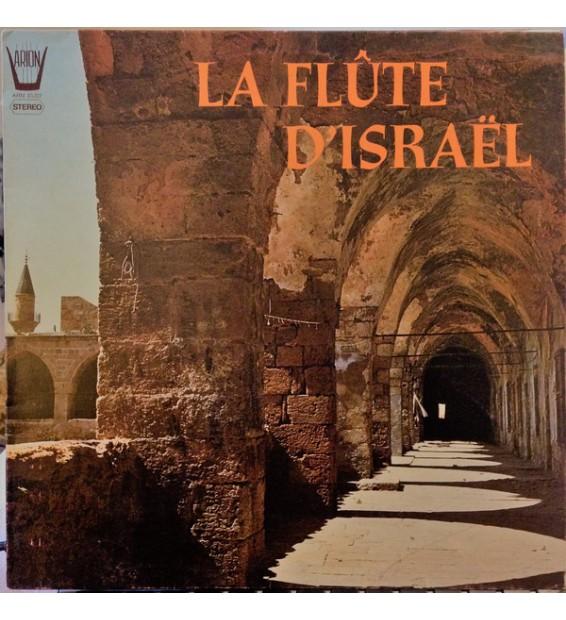 Sébastien Régnier - La Flute D'Israel (LP, Album) mesvinyles.fr