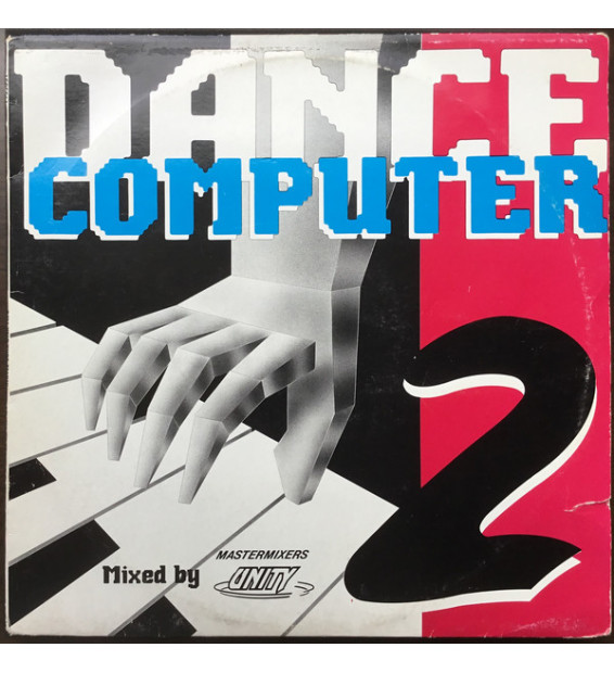 "Mastermixers Unity - Dance Computer 2 (12"", P/Mixed, RP)"