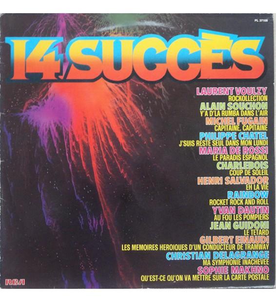 Various - 14 Succès (LP, Comp) mesvinyles.fr