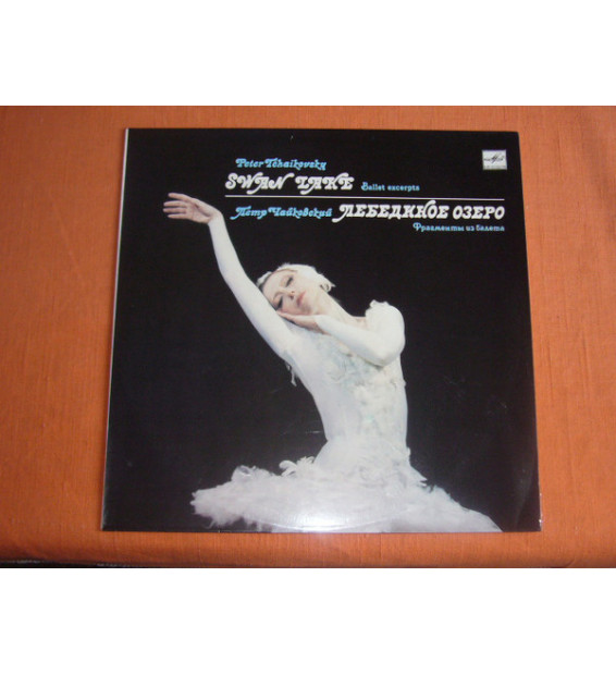 Peter Tchaikovsky* - Moscow Radio Large Symphony Orchestra* , Conductor Gennadi Rozhdestvensky - Swan Lake (Ballet Excerpts) (L