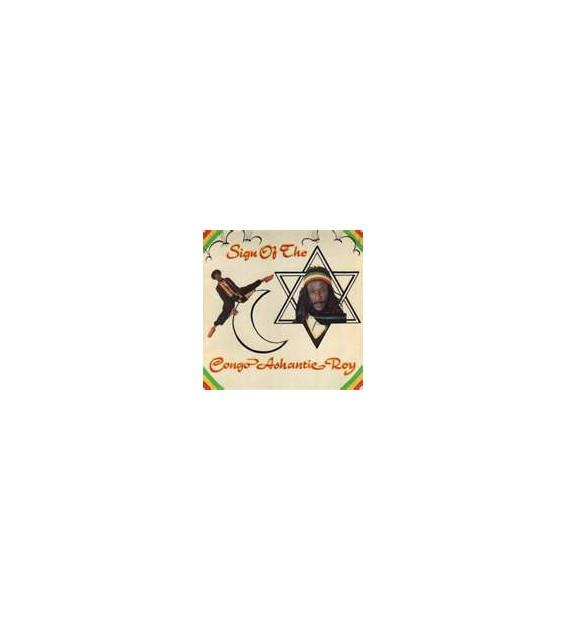 Congo Ashantie Roy* - Sign Of The Star (LP, Album) mesvinyles.fr