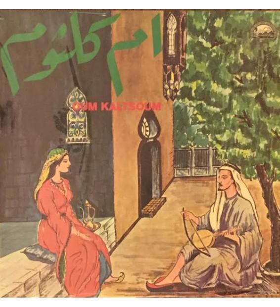 أم كلثوم* Oum Kaltsoum* - أم كلثوم Oum Kaltsoum (LP, Comp) mesvinyles.fr