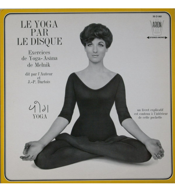 Melnik And J.P. Dartois - Le Yoga Par Le Disque (LP) mesvinyles.fr