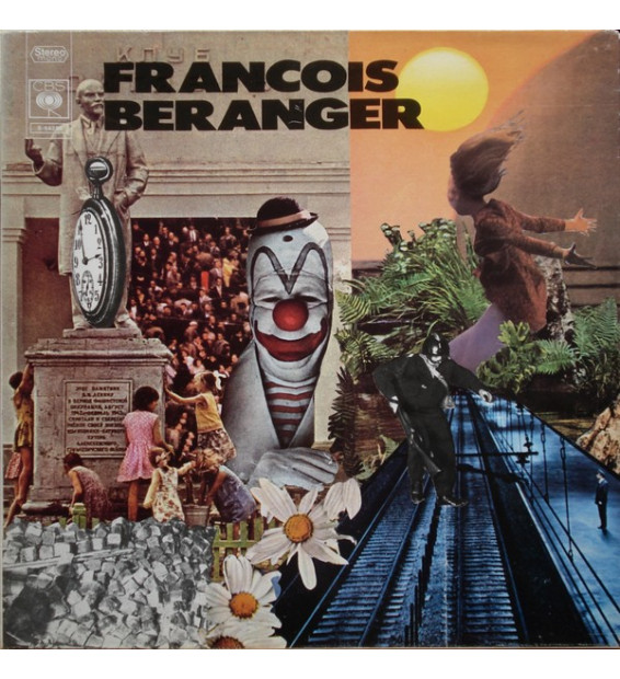 François Béranger - Francois Béranger (LP, Album, RP, Gat)