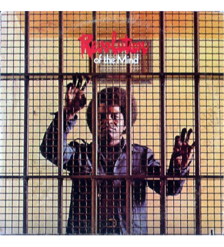 James Brown - Revolution Of The Mind  (2xLP, Album, RE) mesvinyles.fr