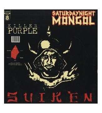 "Suiken - Saturdaynight Mongol / Five/Life (12"") mesvinyles.fr"