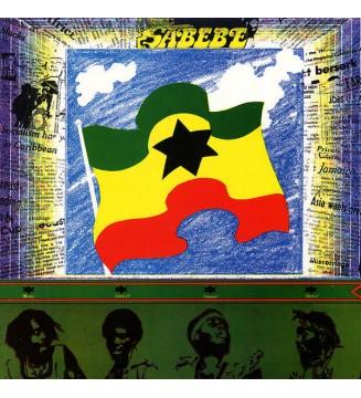 The Light Of Saba - Sabebe (LP, Album, RE) mesvinyles.fr