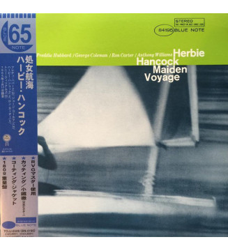Herbie Hancock - Maiden Voyage (LP, Album, Ltd, RE, RM, 180) mesvinyles.fr