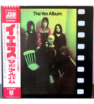 Yes - The Yes Album (LP, Album, RP, Gat) mesvinyles.fr