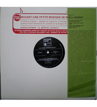 Wolfgang Amadeus Mozart, Quatuor Bulgare, Georges Geliazov - Eine Kleine Nachtmuzik K. 525/Adagio Et Fugue En Ut Mineur K.546/Q