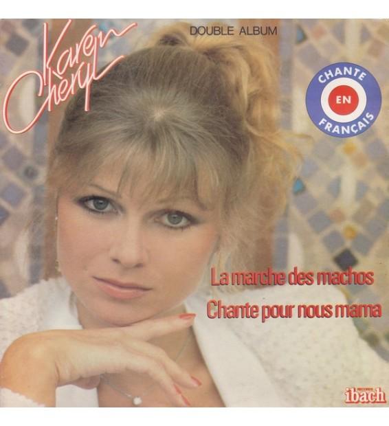Karen Cheryl - Karen Cheryl (2xLP, Comp, Gat) mesvinyles.fr