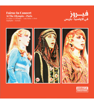 Fairuz - In Concert At The Olympia - Paris (2xLP, Album, RE, RM, 180) mesvinyles.fr